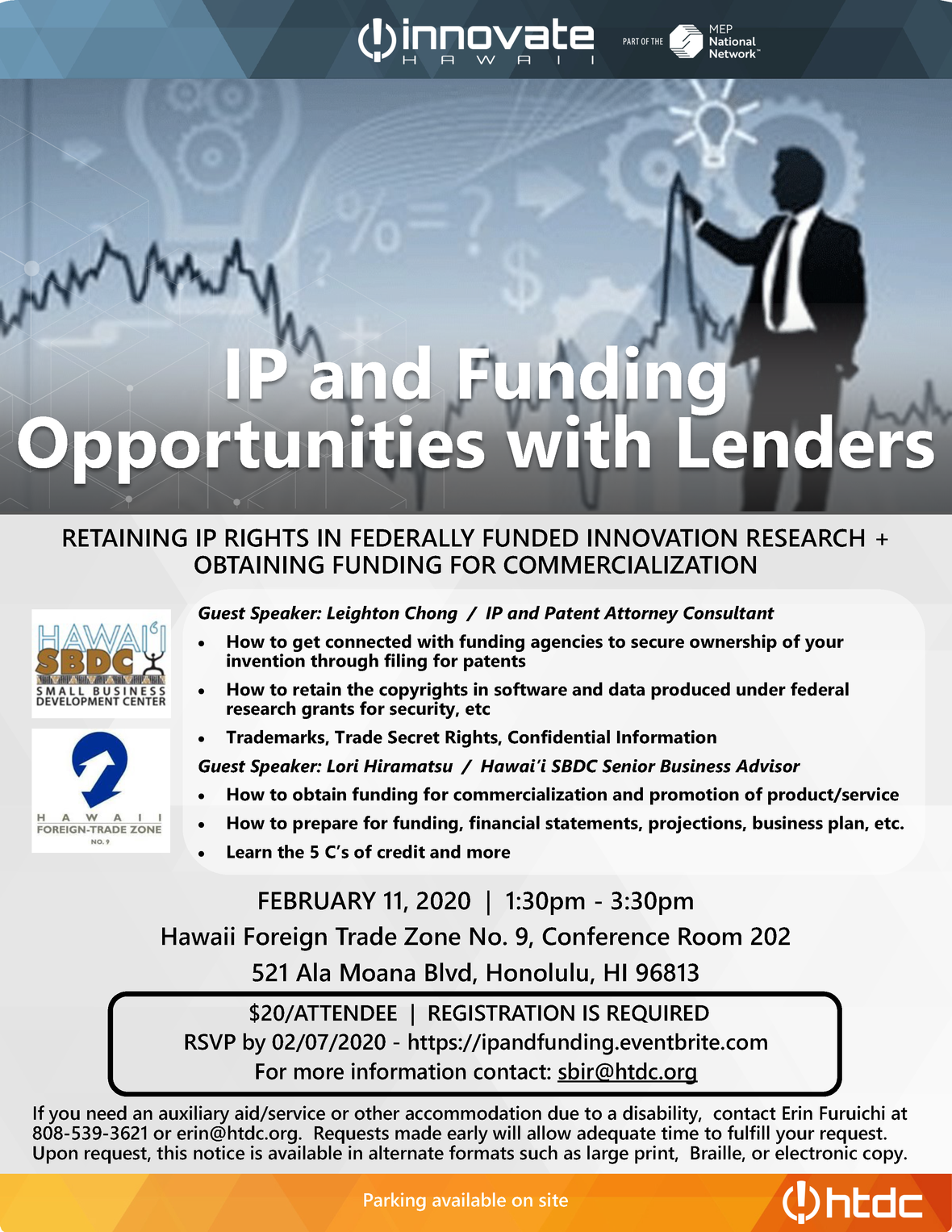 event flyer IP and funding workshop